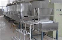 碳酸鋰化工原料微波烘干設備