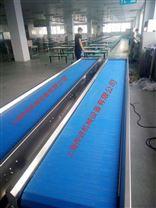 塑料網帶輸送機,上海模塊式網帶傳送帶