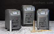 福祿克溫度校準系統—高低溫計量式干井爐