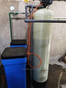 昆明軟化水設備 大理軟水裝置