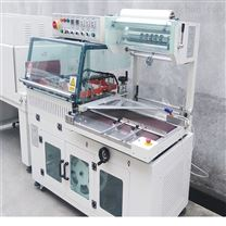 饭盒pe膜热收缩包装机 薄膜塑封机