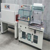 粉条小型pe膜热收缩包装机 缩膜机