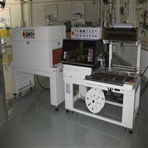 唱片小型pe膜热收缩包装机 缩膜机