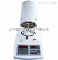 SFY-20玉米 粮食快速水分测定仪厂家