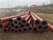 DN250mm尾礦庫回水管道