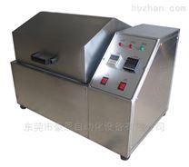 电热恒温水槽
