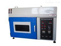 符合GB16776-2005紫外輻照箱參數