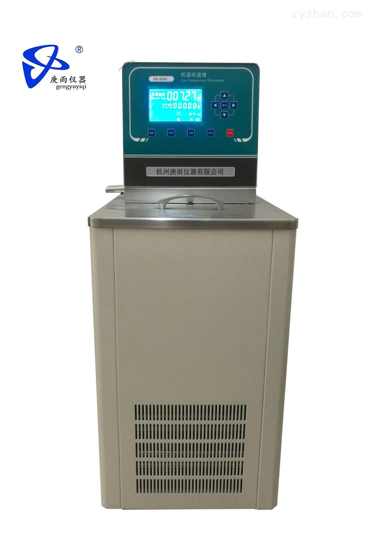 低温恒温水槽生产厂家HX-0506
