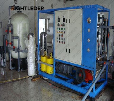 北京便携式海水淡化器
