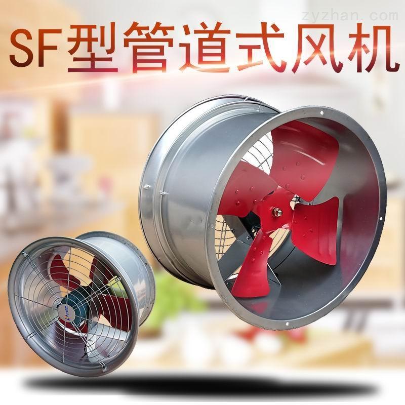 SF系列圆桶风机轴流式通风设备