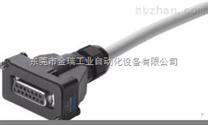 Festo带电缆的插头插座@FESTO光纤设备