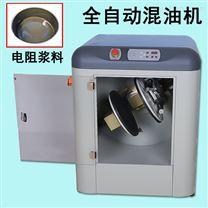 高配油墨混合机 浩恩电子直销PCB搅拌机