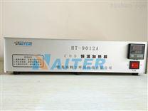 HT-9012A型 COD恒溫加熱器