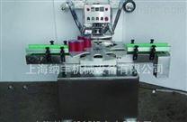 NFFK-150型全自动电磁铝箔封口机
