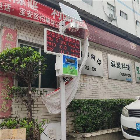 建材行业环境质量监测仪厂家深圳本地企业