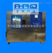 桌面式恒温恒湿试验箱/小型高低温恒定湿热试验箱