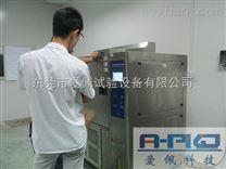 防爆高低溫試驗箱/防爆型高低溫試驗機