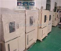 通信設備高低溫環境測試箱/耐高溫試驗儀器