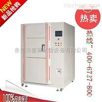 耐冷热交变试验箱/高低温冷热冲击试验机