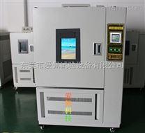 电机高低温试验箱/光缆高低温实验箱