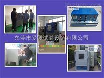 濟南高低溫試驗機/高精度高低溫試驗箱