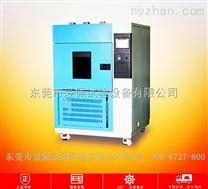 触摸式控制器高低温实验箱/触摸屏高低温测试机