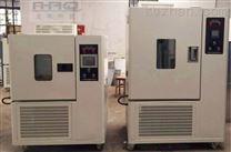 高低温试验监测箱/户外恒温试验箱
