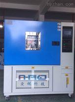 恒溫恒濕試驗機|高低溫濕熱試驗箱