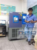 湿热环境试验箱厂商/实验室恒温恒湿机