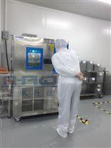 温度交变环境试验箱品牌