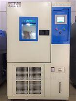 自動式高低溫試驗機器
