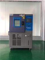 行业优质高低温试验箱