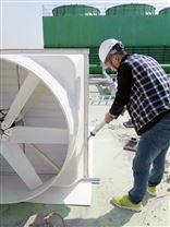 常州屋頂風機廠家,軸流除味玻璃鋼負壓風機