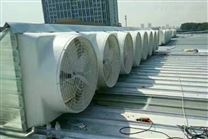 煙臺排煙屋頂風機廠家,YS100電機玻璃鋼風機