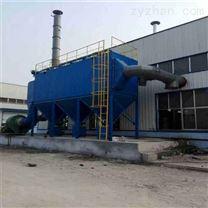 生物质锅炉除尘器烟气处理工艺