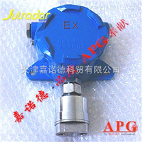 天津防爆壓力控制器/差壓控制器/壓力控制器