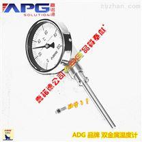 天津雙金屬溫度計