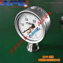 衛生型不銹鋼壓力表