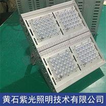 松原GF9031泛光燈 紫光GF9031油倉照明燈