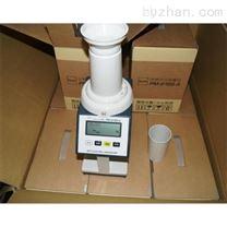 便攜式水分測定儀