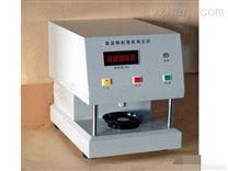 探針式廢紙水分測量儀