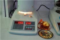 生產線水分測定儀