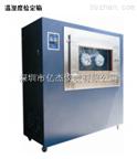 温湿度检定箱 恒温恒湿箱   干式温度槽/温度校验槽 热电偶校验仪