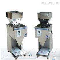 顆粒分裝機自動定量分包機