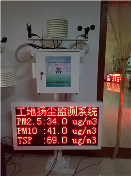 新報建工地安裝揚塵監測系統需要注意事項
