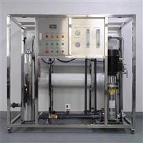 0.5噸雙級反滲透水處理設備