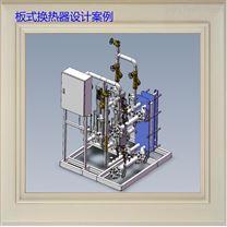 板式换热器研发案例 模具设计 环保设备仿制