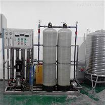 食品饮料厂纯化水设备,贵州反渗透设备