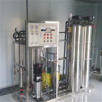 贵州食品厂纯净水设备,纯化水处理设备