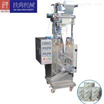 全自動生物樹脂保鮮降溫冰袋包裝機